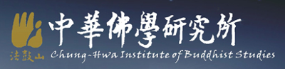 Chung-Hwa Institute of Buddhist Studies